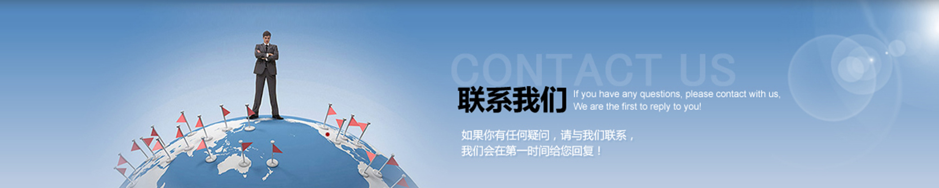 Hunan Opulon Science and Technology Co., Ltd.